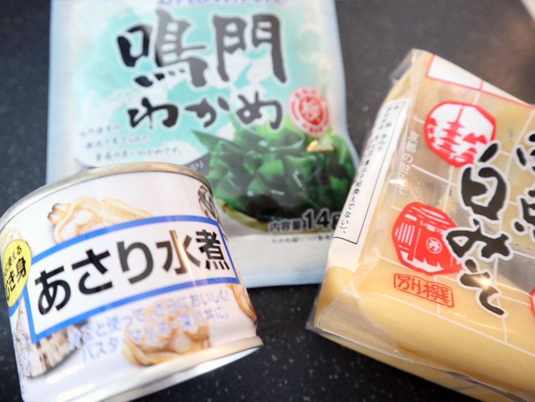 アサリの味噌汁 材料