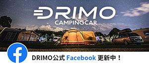 DRIMO公式Facebook