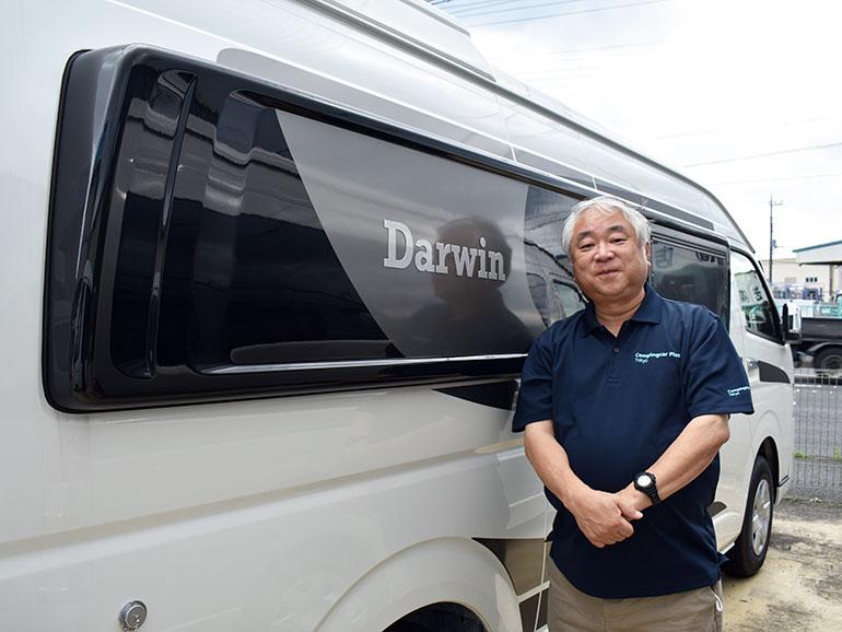 キャンピングカープラザ東京 木村店長
