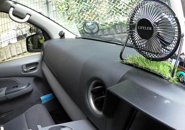 車内扇風機TOP