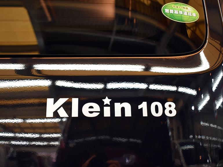 Klein108ステッカ