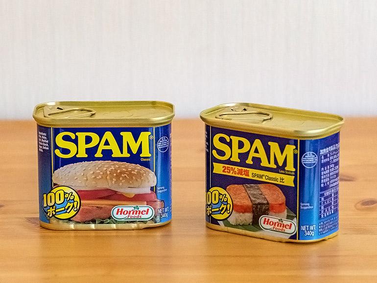 スパム缶1